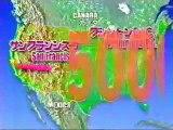 アメリカ合衆国横断 北米大陸 3750マイル 第6夜