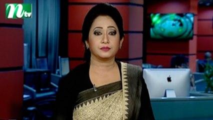 NTV Modhyanner Khobor | 15 June 2021