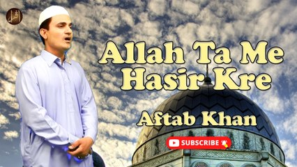Allah Ta Me Hasir Kre   Aftab Khan   Hamd   HD Video