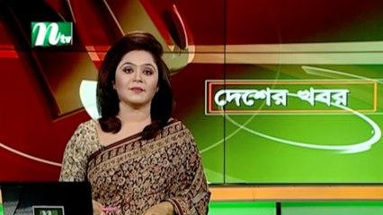 NTV Desher Khobor |15 June 2021