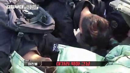 """""""707 힘빠졌다!"""" 타이어 장애물 구간 진입! 기세를 끌어올리는 SSU"""