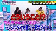 バラエティ動画ジャパン - 芸人動画チューズデー動画 9tsu   2021年06月15日