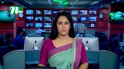 NTV Modhyanner Khobor | 16 June 2021