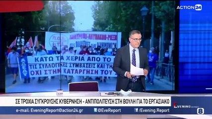 Evening Report 15-06-2021