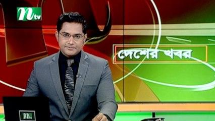 NTV Desher Khobor | 16 June 2021