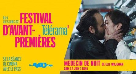 """""""Médecin de nuit"""" : rencontre avec Vincent Macaigne et Elie Wajeman"""