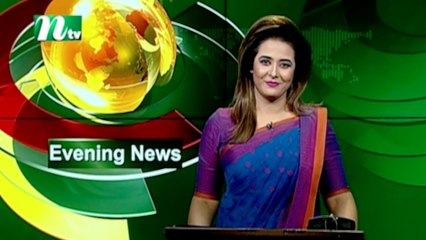 NTV Evening News | 16 June 2021