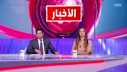 بيان سعودي أمريكي: الاتفاق على تعزيز تنفيذ اتفاقية باريس للمناخ