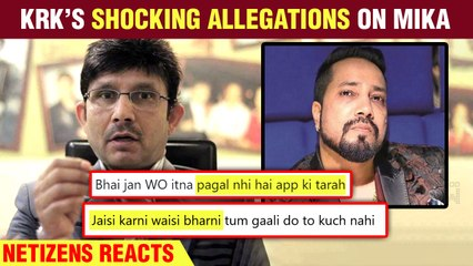 KRK Files Complaint Against Mika Singh For Releasing Morphed Pics Of His Daughter