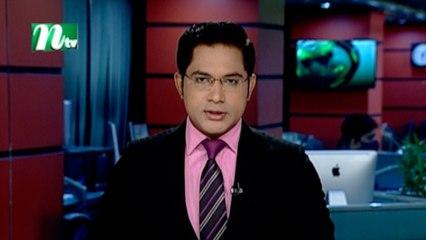 NTV Modhyanner Khobor | 17 June 2021