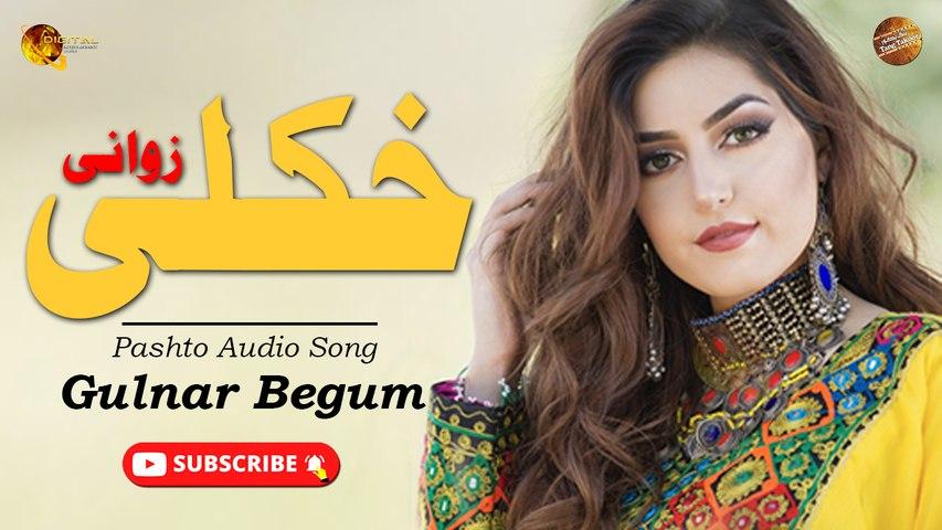 Khkulee Zwanai | Gulnar Begum | Pashto Audio Song | Spice Media