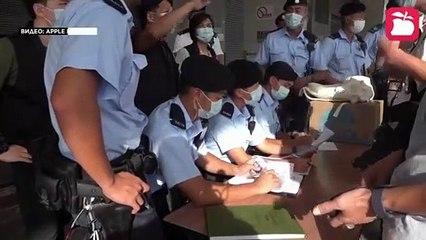 Сотрудников гонконгской газеты заподозрили в нарушении нацбезопасности