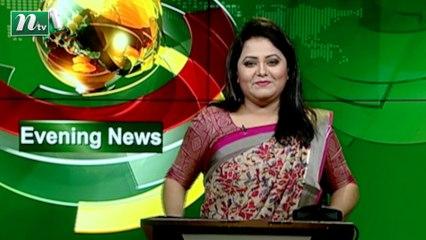 NTV Evening News | 17 June 2021
