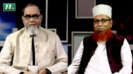 Quran Onwesha | Episode 89 | Islamic Show| NTV