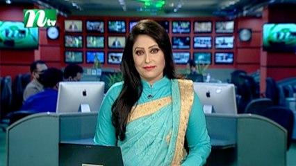 NTV Shondhyar Khobor | 17 June 2021