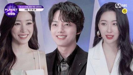 [GirlsPlanet 999] 플래닛 & 케이팝 마스터의 프로필 촬영 현장 비하인드 I 8월 첫 방송