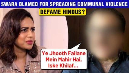 This Filmmaker Demands To Arrest Swara Bhaskar, Blasts For Spreading FAKE News