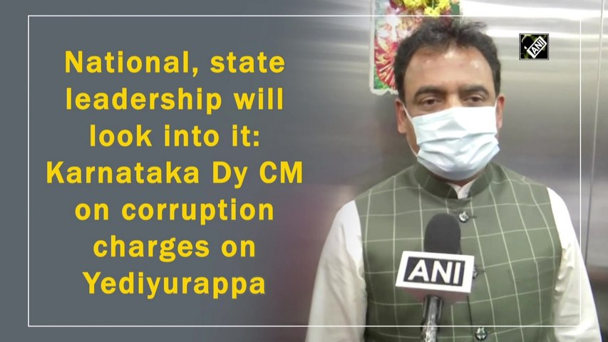 National, state leadership will look into corruption charges against Yediyurappa: Ashwath Narayan