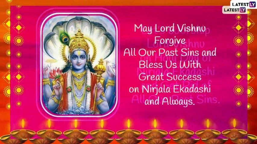 Nirjala Ekadashi Vrat 2021 Wishes, Messages & Lord Vishnu Images to Celebrate Auspicious Festival
