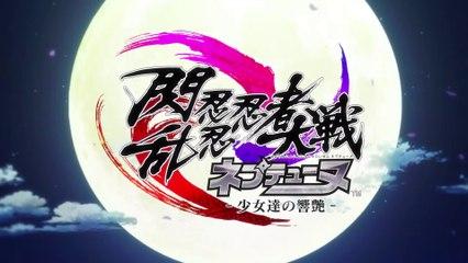 Senran Nin Nin Ninja Taisen Neptune : Shôjotachi no Kyôen - Bande-annonce #2