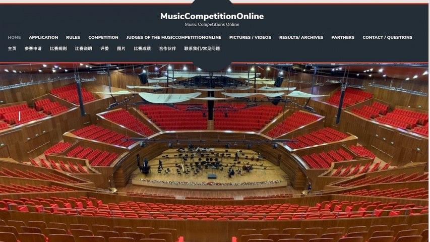 MusicCompetitionOnline - Tay Adele Yu Xuan, Piano. Air, Helen Hopekirk