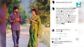 22 Years Of Hum Dil De Chuke Sanam: Salman, Aishwarya Rai and Ajay Devgn shares unseen pictures
