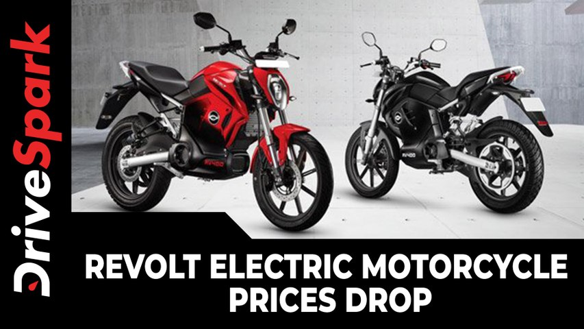 Revolt Electric Motorcycle Prices Drop   Revolt RV400 Becomes Cheaper By Rs 28,200!