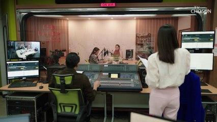 불륜녀 때문에 혼자 속앓이 하는 전수경ㅠㅠ TV CHOSUN 20210620 방송
