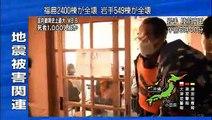 2011/03/12 東日本大震災 1800-1900