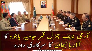 COAS General Qamar Javed Bajwa reaches Azerbaijan on an official visit