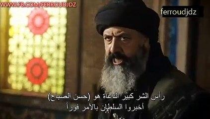 المسلسل التركي نهضة السلاجقة العظمى الحلقة 57 مدبلجة بالعربية