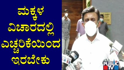 Health Minister Sudhakar Says Children Will Not Be Affected In Large Numbers If Third Wave Hits