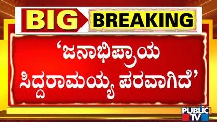 RB Timmapur Says High Command May Chose Siddaramaiah As CM Again