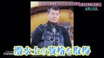 無料 バラエティー 番組 動画   -  奇跡体験!アンビリバボー   動画 9tsu  2021年6月24日