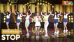 [Simply K-Pop CON-TOUR] MINIMANI (미니마니) - STOP (멈춰) _ Ep.473
