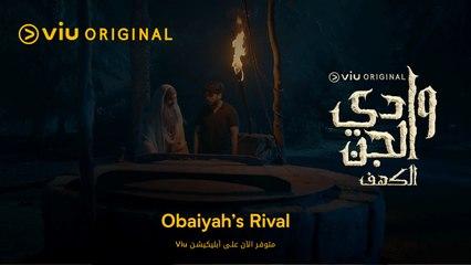 """""""Obaiyah's Rival"""" - Wadi Aljinn (2021) Soundtrack ♫"""