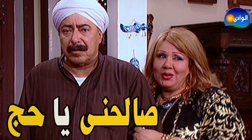 هياتم مع العقاد صالحني زى ما صالحت البت على جوزها مسلسل الباطنية