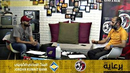 آخر الاخبار الرياضية مع رامي الشيخ عالطريق 29-6-2021