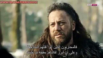 المسلسل التركي نهضة السلاجقة العظمى الحلقة 62 مدبلجة بالعربية