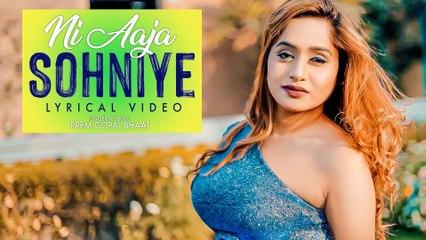 Ni Aaja Sohniye   Lyrical Video   Prem Gopal Bhaat   Japas Music