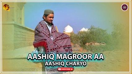 Aashiq Magroor Aa   Aashiq Charyo   Super Hit Sindhi Song   Sindhi Gaana