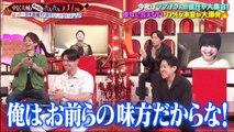 バラエティ 動画 baraetidougajapan - 中居大輔と本田翼と夜な夜なラブ子さん 動画 9tsu   2021年07月1日