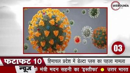 भारत में कोरोनावायरस से 4 लाख से ज्यादा की गई  जान