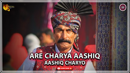 Are Charya Aashiq   Aashiq Charyo   Super Hit Sindhi Song   Sindhi Gaana