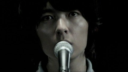 Fujifabric - Kagerou