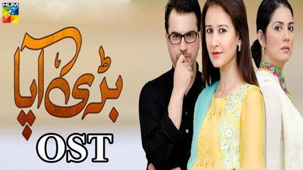Badi Aapa   OST   Ayesha Khan   Noman Ijaz   Gaane Shaane