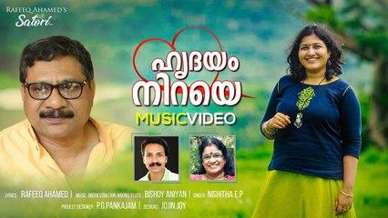 Hridayam Niraye Music Video  _ Rafeeq Ahamed  _ Bishoy Aniyan  _ Nishitha E P