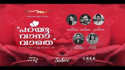 Parayuvanavathe  _ Love Song  2021  _ Rafeeq Ahammed  _ Ranjith Meleppatt  _ Sreedevi R Krishna