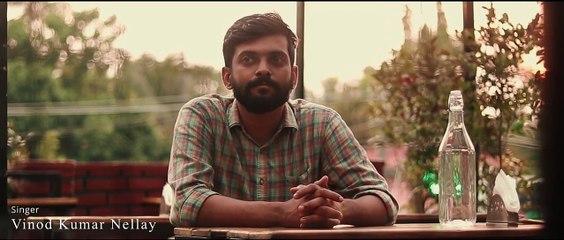 ഒരു പാട്ട് മാത്രം |_ Oru Paattu Maathram |_ Vinod Kumar Nellay| _ Rafeeq Ahamed