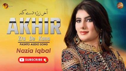 Akhir Zra De Kana   Nazia Iqbal   Pashto Hit Song   Spice Media